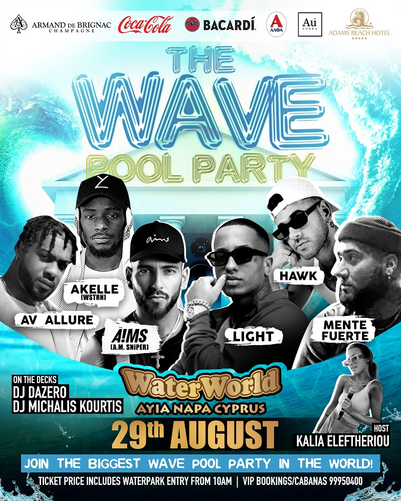 TheWavePoolParty August 29th Website